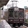 今日の阪急、何系?①205…20200621