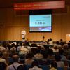 【日本道観の道教交流】  日本タオイズム協会設立一周年記念祭典 その3