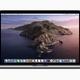 最新macOS 「Catalina(カタリナ)」の新機能まとめ!iTunesの終了や写真アプリの機能充実からわかる、今後のAppleの戦略とは。