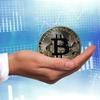 【ブロックチェーン、マインング】ビットコインの仕組みをわかりやすく説明
