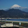 PT 静岡へ行こう!(2017年1月28日)