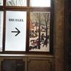 ウィーン美術史美術館ーブリューゲル展
