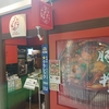 帯広駅構内の「豚丼のぶたはげ帯広本店」に行ってきました