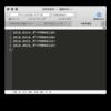 macOSで、複数のフォルダを一気に作る