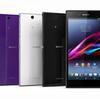 Xperia Z Ultra Wi-Fiモデルがついに発売 Nexus7(2013)よりも約80g軽量、2mm以上薄い