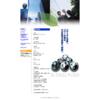 横浜市の株式会社グローバルファンドはヤミ金ではない正規のローン会社です。