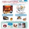 来たる3月19日20日にトヨタホームこころ展示場限定で「spring ガスフェア」を行います。ガス何でも相談実施!