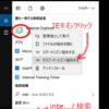 Surface Go:使い勝手向上のための8つの初期設定