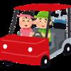 【神奈川 大厚木カントリークラブ】PAR72コースデビュー【ゴルフ】