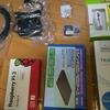 アルティメット ラズパイ ホームサーバを構築する 1
