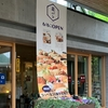 湯っ蔵んどに須坂初のコッペ全20種が名物のパン屋さんが登場した☆蔵パン
