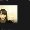 松村香織のGoogle+動画が不正報告されGoogleに消される!『不正報告?みたいなやつを誰かにされてGoogleさんが審査してるんだって』