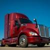 ● トヨタの燃料電池大型トラック、航続が1.5倍に…改良新型を発表