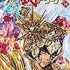 聖闘士星矢EPISODE.Gアサシン 13&14