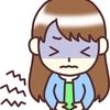 ストレスでお腹を壊しやすい方におすすめの漢方薬
