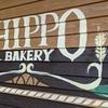 お店もかわいい、パンもかわいい『ヒッポー製パン所』