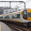 近鉄、京都発西宮行の団臨を撮る。