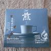 【AGF】ドリップコーヒー「煎」で感じた、和の心