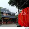 【中国】中国仏教の祈りの赤いリボン