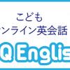 ティファニー特集(新着順)No.6