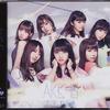 AKB48 8thアルバム『サムネイル』