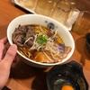 ラーメン食べ歩き らぁ麺とうひち(京都・)