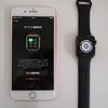 【検証】Apple Watch 3のモバイル通信は格安SIMではどうあがいても使えなかった