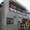 喫茶 食事処 スワン/北海道室蘭市
