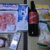 11/19 食材色々買出し あとGearBestで注文した物、一部到着。