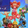 初見動画【海外版デモ】PS4【ジオリフターズ】を遊んでみての評価と感想!【PS5でプレイ】