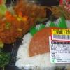 「かねひで」(大宮市場)の「チキンカツ弁当」 190(半額)+税円