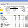 HDDメモ帳。システム用
