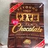「ペヤング焼きそば ギリチョコレート」食べました。