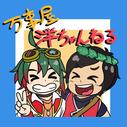糸島鎮守府-いとちん-