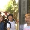 ヒッチハイク日本一周5日目のお話し。