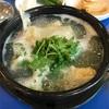 釜山でテグタンが食べたくなったら♪辛いのが好きな人も苦手な人も「海雲台辛テグタン」