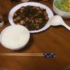 麻婆豆腐を夕食に決定 埃掃除に四苦八苦