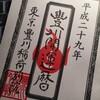 橋本敬三医師は「意識を変える名人だった」