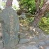 米沢市 米沢城の歴史と史跡をご紹介!🏯(中世戦国時代編)