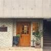 TUMUGI BAKERY(ツムギベーカリー)★横浜市金沢区