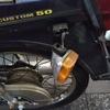 #バイク屋の日常 #ホンダ #スーパーカブ #ウィンカー #要らない