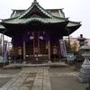 【参拝のみ】胡録神社    (東京-荒川区)