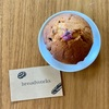 ブレッドワークスで『桜と塩大納言のマフィン』【breadworks.】