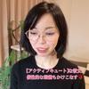 【顔タイプ診断】 × 眼鏡の出張お見立て販売会!