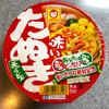 【食レポ】「赤いたぬき」天うどん!