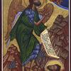 スワミジの言葉 イエスの生涯 新連載 52
