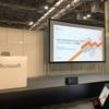 Microsoft Ignite The Tour で Azure Kubernetes Service のセッションに登壇しました
