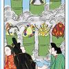 今日の日本昔話タロット メッセージ「竹取物語Ⅶ」