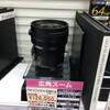秋葉原ヨドバシ「LEDクロック」「PEN F」「10万円レンズ」「マッサージチェア EP-MA98M-K」