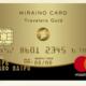 「ミライノ カード Travelers Gold」(Master)は還元率1.2%、家族会員も無料の空港ラウンジ「ラウンジキー」付帯
